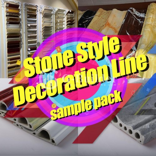 Stone Style Decoration Line Sample Pack